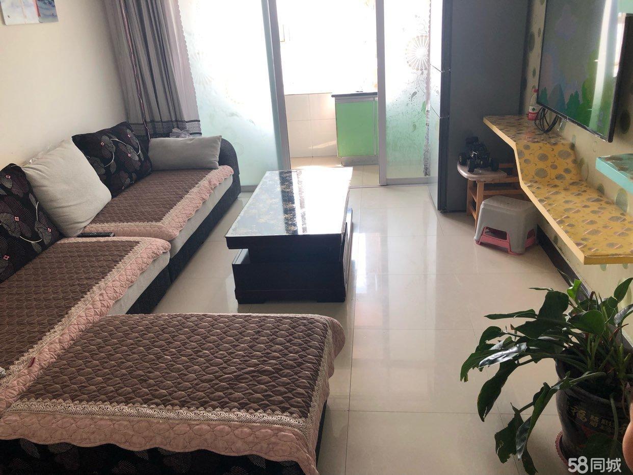 现代庄园2室一厅一卫,好楼层,全款交易