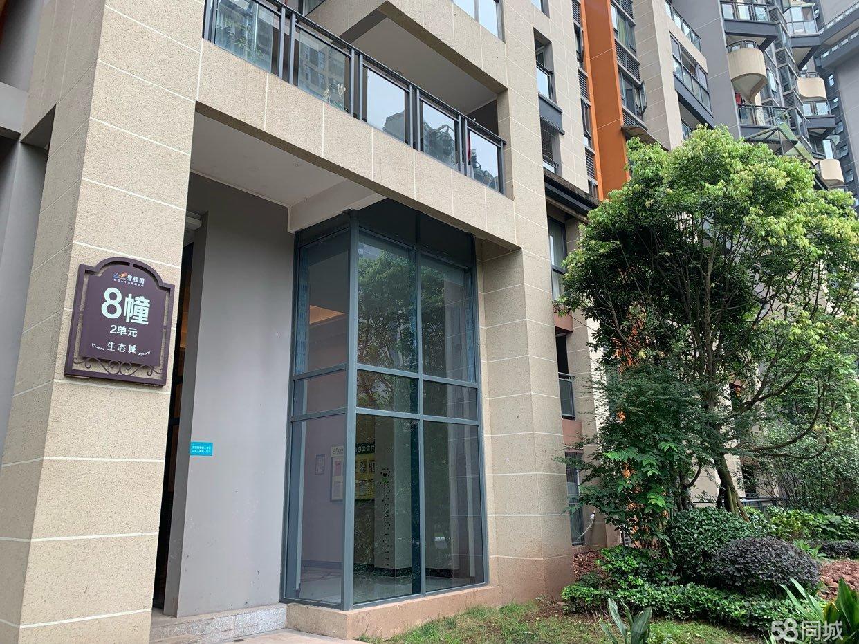 泸州碧桂园生态城8栋2单元102室