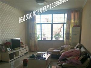 香山路附近,住6楼,3室2厅2卫,齐全,精装修,带煤房