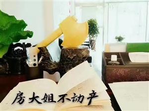 丽景书香苑2室1厅1卫
