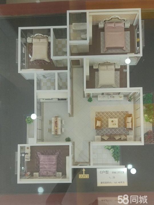 豪华4房,让起居更轻松。