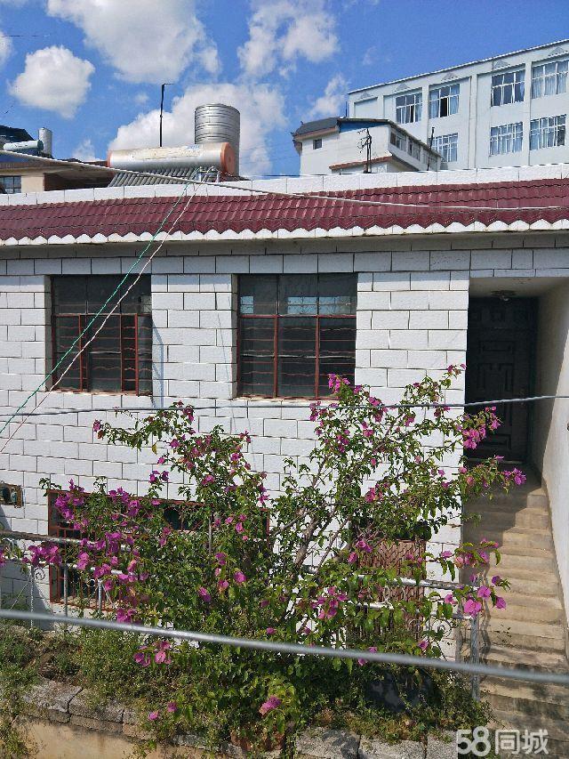 城关一小附近学区房出售5室2厅1卫一阳台一火房三铺面