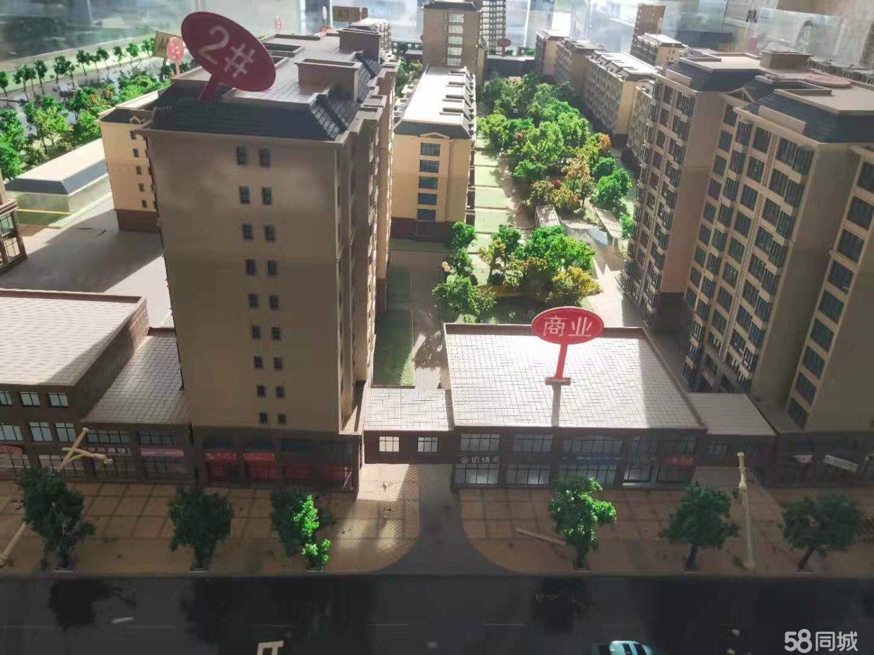 便宜出售回遷房,寶源新城電梯6樓東戶115平米2室2廳2衛