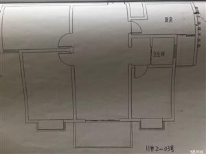 福源名郡3室2厅1卫