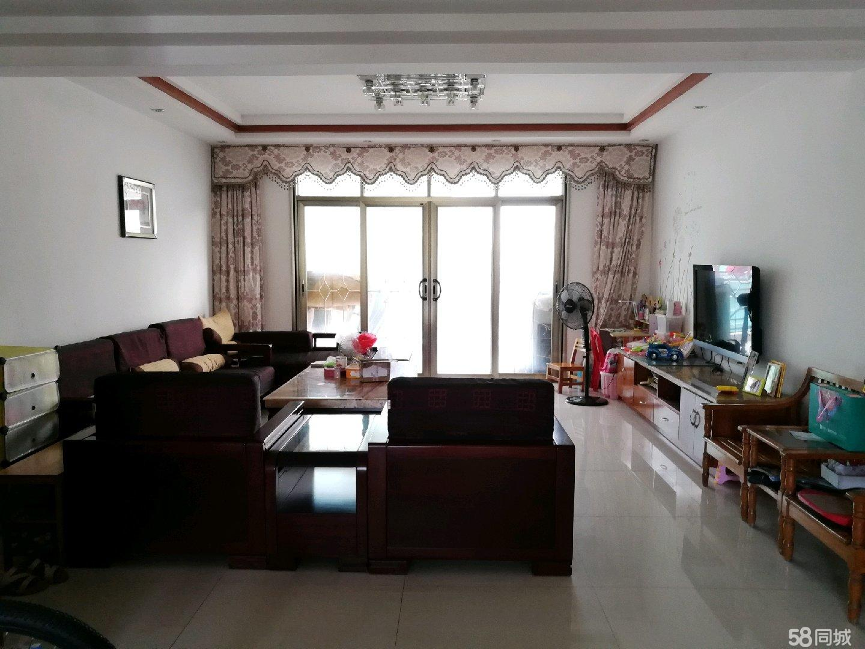 房东直售自住房3房两厅