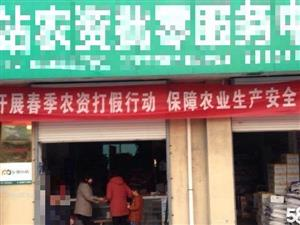 204国道边刘庄车站南侧3室0厅0卫