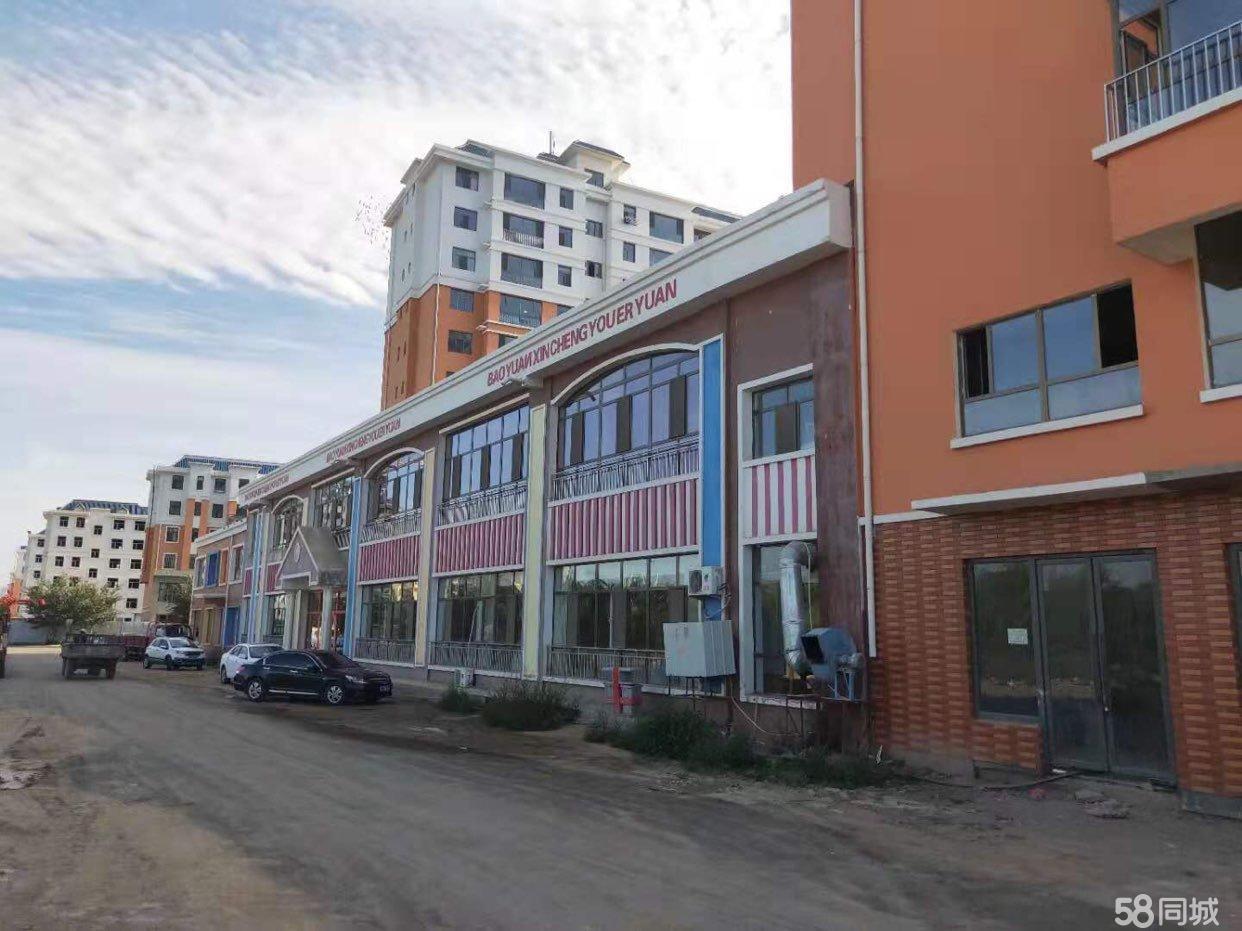便宜出售回遷房,寶源新城步梯3樓東戶2室2廳2衛