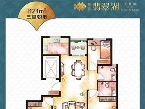 非中介致远翡翠传奇3室2厅2卫15106625336