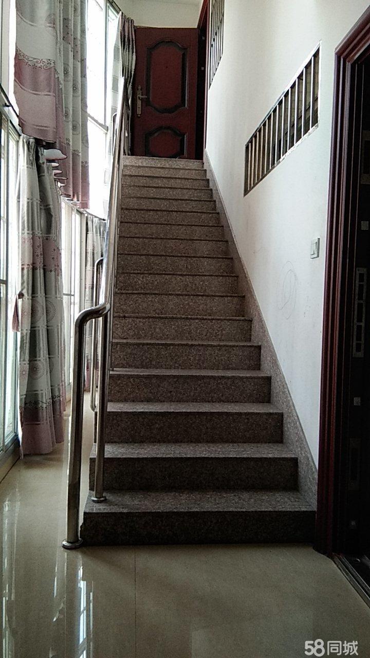 华盛家园7室4厅4卫楼中楼