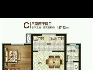 剑桥城3室2厅2卫
