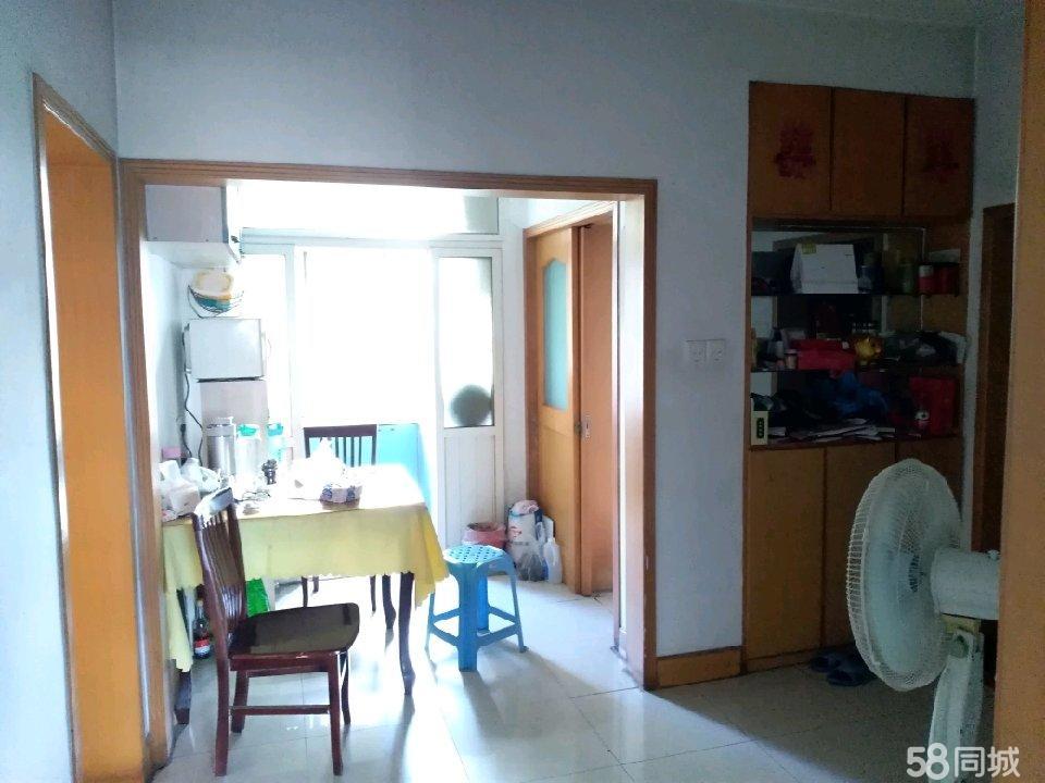 武定新村2室1厅1卫