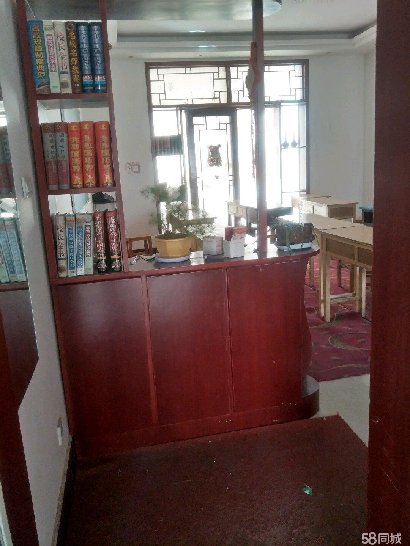 书院新村5室2厅3卫