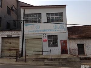 南漳县九集镇中心幼儿园4室