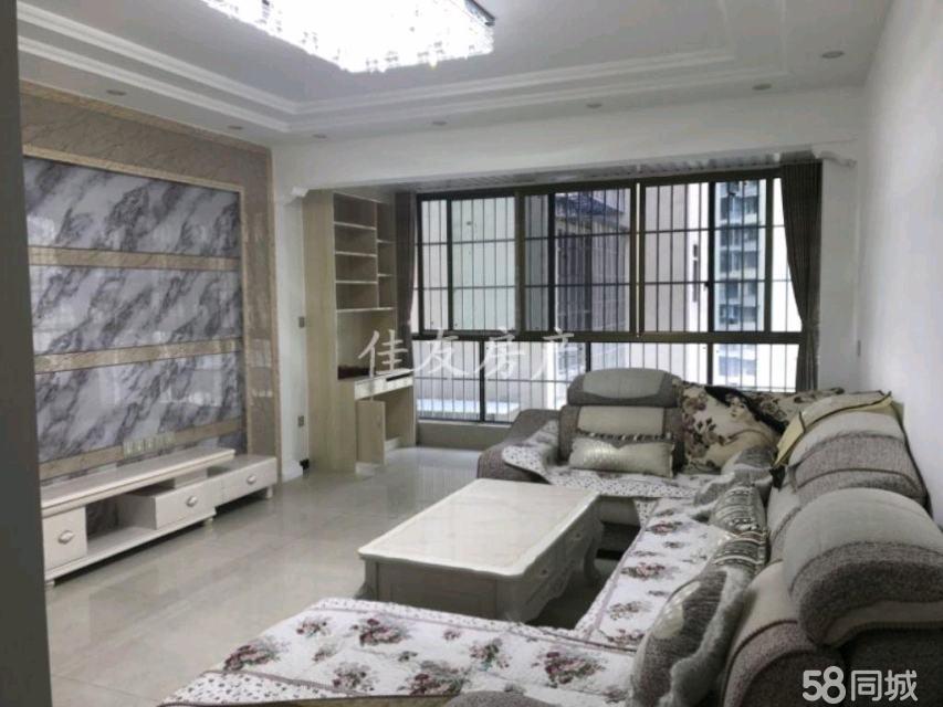 嘉禾桥啤酒厂电梯公寓标准4房首次出租家具家电全新