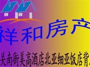 迎宾街旧市政府附近南关南街玉竹园两室简装家具家电齐全楼房