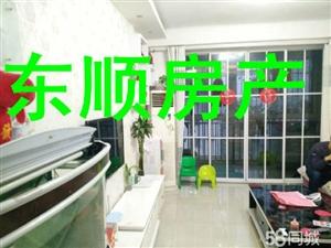 峄城凤鸣山庄3室2厅1卫112㎡区政府后实验学区房黄金地段