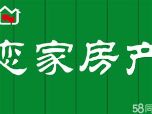 恋家房产出租京津悦明园2室2厅中等装修押一付三