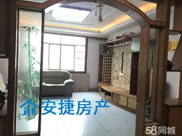 01【安捷房产】保靖供销大厦2室2厅2卫98�O