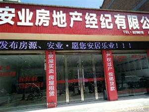 梓潼阳光新城附近2室2厅90平米简单装修年付