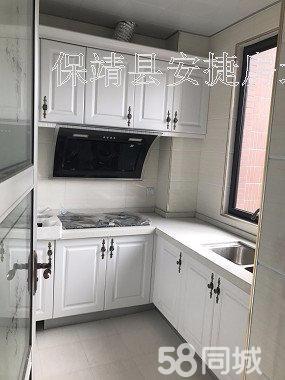 小户型中等装修房屋降价急售,首付8.5万