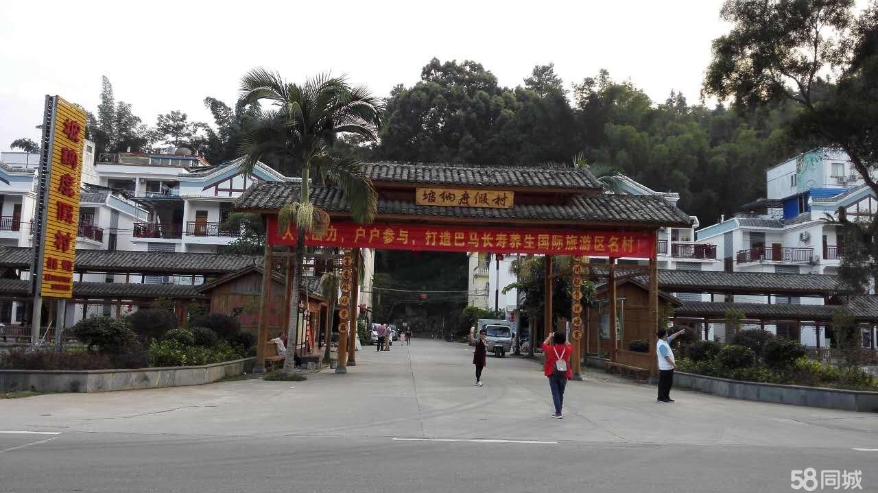 巴马坡纳度假村1室1厅1卫35平米
