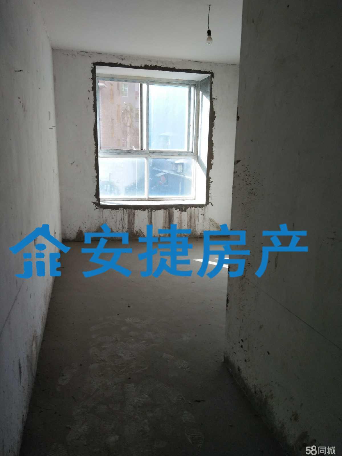 【安捷房产】保靖公务员小区3室2厅2卫135平米