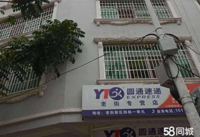 澳门网上投注官网周边澜沧县老街新区4栋12室1厅87.5平米