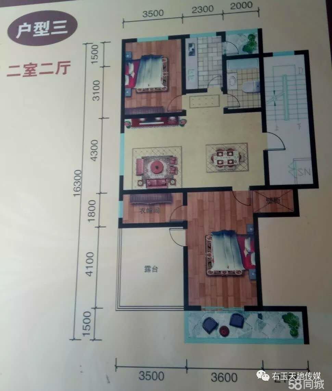 右玉濱河華府5號樓2單元 2室2廳1衛 132.27平米