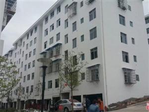 沅陵新警苑3室2厅2卫135平米
