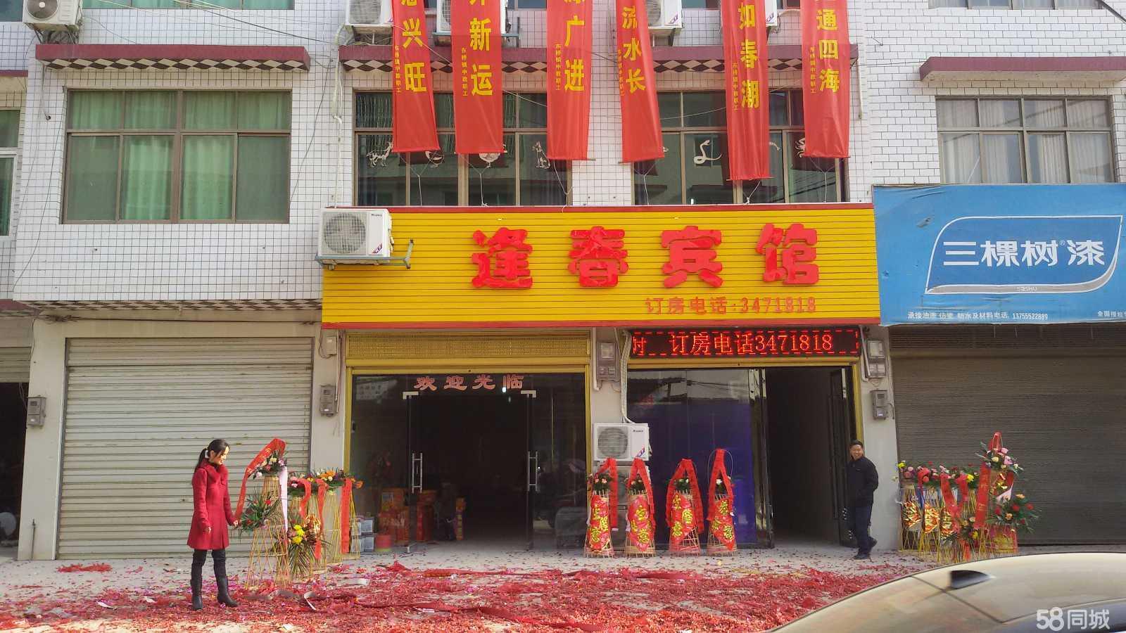湘�|江西省萍�l市湘�|�^�|1室1000平米
