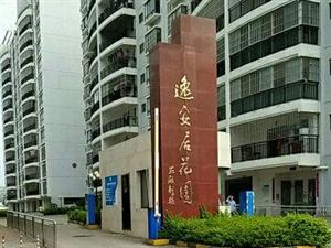 江州逸安居花园1室1厅1卫42平米电梯房已装修