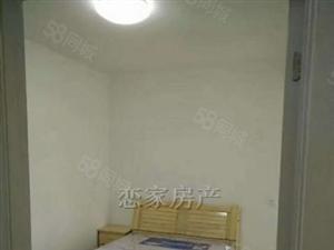 学府家园,精装修房,三室对外出租。