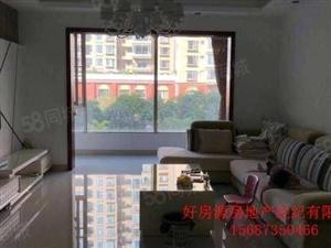 君悦天下4楼134平米3居室好房亏本处理带家具家电70万