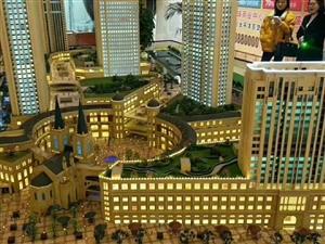 星球世界城公寓可按揭!70年土地使用权!
