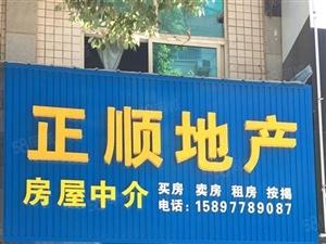 锦湖豪苑3房2厅2卫仅售35万