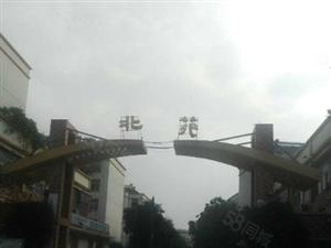 出售新县委玉泉小学北苑小区二楼精装修136平方