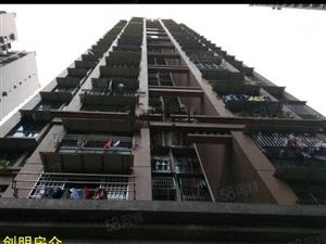 西城尚峰2室2厅1卫