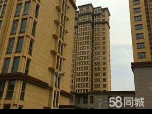 劲爆消息首付1万住大产权孝义市区现房了