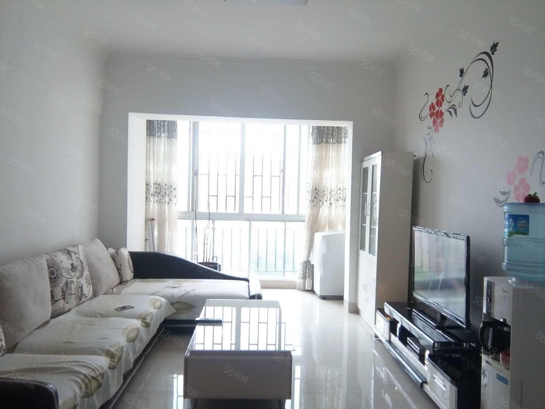 风尚国际3室1厅1卫精装71平房子很清爽急售