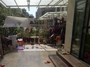 急售城市花园一楼带院精装修家电家具全送手慢无!