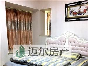 怡和丽景两室一厅精装修看房方便
