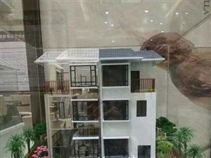 锦绣东山站在客厅阳台瞰俯全城