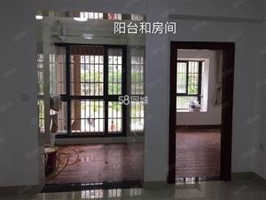 滨江新苑1室2厅1卫家电家具配套1900元
