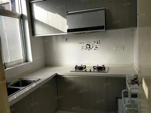 宜北综合楼2010年装修房东急卖