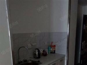 万达公寓小户型1室1厅1卫适合做工作室