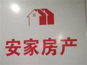 禾香花园交通方便附式楼下有5平米车位