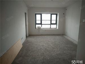 华泰豪庭毛坯三室随意装修采光极好看房方便诚心出售