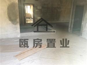 建瓯精品房源选择小吴中睿城毛坯可做两房半阳光充足有钥匙