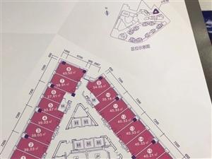 成都泛悦城市广场多套公寓出售走一手程序和开发商签合同