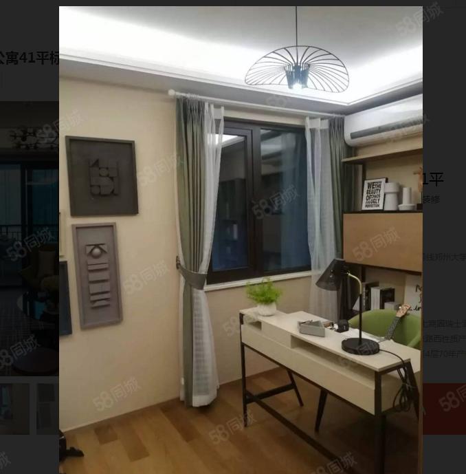 火车站瑞士酒店公寓团购优惠七十年产权